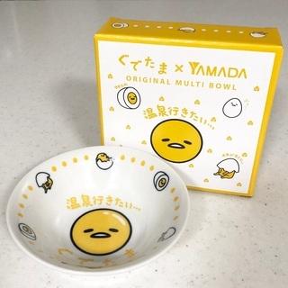 【新品】ぐでたま × YAMADA マルチボウル
