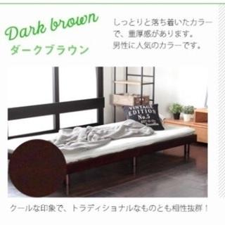 ★綺麗★すのこベッド♪使いやすいシングルベッド販売します!