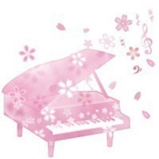 ほのぼのピアノ教室