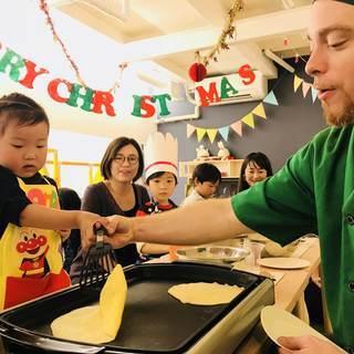 [英語イベント] 外国人シェフと一緒に親子クッキング in 大阪 ...
