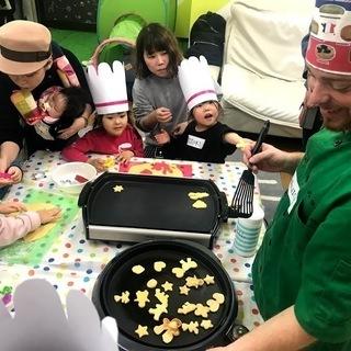 [英語イベント] 外国人シェフと一緒に親子クッキング in 大阪 (デコレーションクッキー作り) − 大阪府