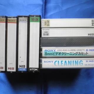 8エイトのクリナーとテープ
