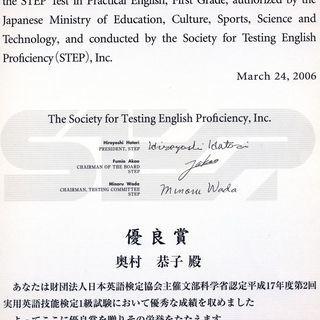 英会話スクールに通っているけど、しゃべれるようになれないし、疲れた・・ 【通学不要】英語コーチにご相談ください。 − 東京都