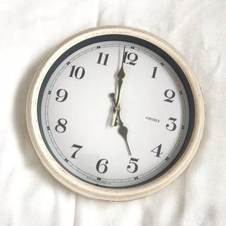 ホワイト ♡ 掛け時計