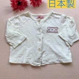 刺繍入りカーディガン 60-70