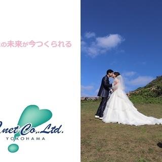 川崎・横浜・武蔵小杉エリアにあるシーネット結婚相談所