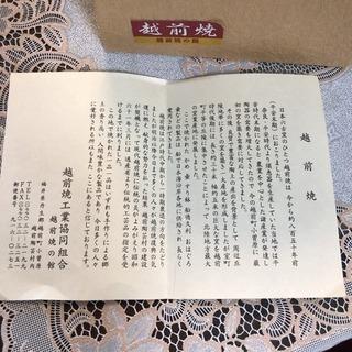 茶碗 作家さんのお品  富士山