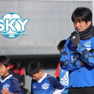 サッカーコーチ募集!【急募】