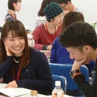 【キャンペーン価格¥9,980】2級心理カウンセラー養成講座(資...
