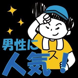 (派)北九州市若松区の求人《成形品の運搬作業》時給1,150円☆