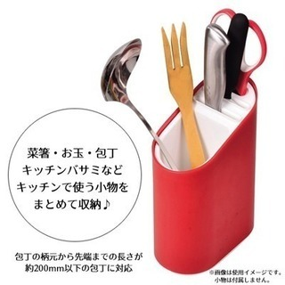 【新品】パール金属 キッチン ツール 包丁 スタンド レッド日本製
