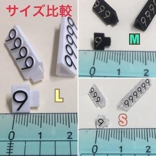 NEW プライスキューブ・L・白地×黒文字 (Tomoya)店舗用品