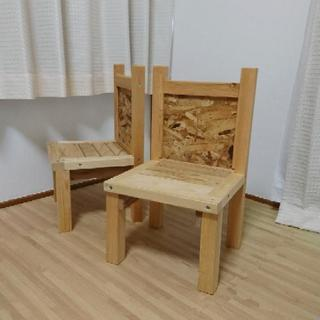 [SALE]☆木のイス☆  ハンドメイド子供椅子 2つ