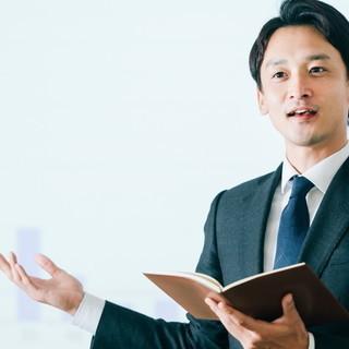 【未経験】×【日払可】幹部候補性二期生大募集