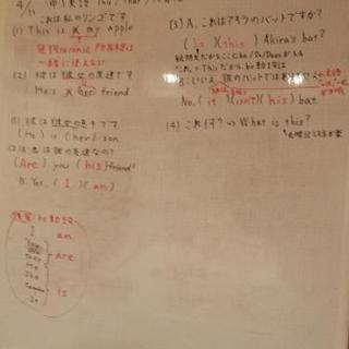 【1名のみ4回まで無料:中学レベル】大人の方の英語の勉強お手伝い...