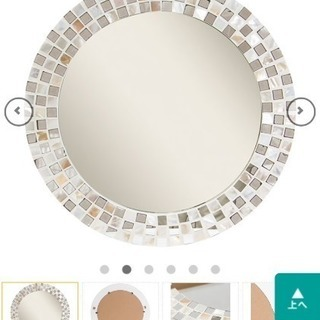 ニトリ 壁掛け鏡