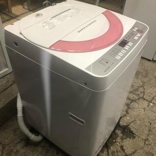 【リサイクルサービス八光 田上店 安心3か月保証 配達・設置OK】シャープ 6.0kg 全自動洗濯機 ピンク系SHARP 穴なし槽 ES-GE60R-P - 鹿児島市