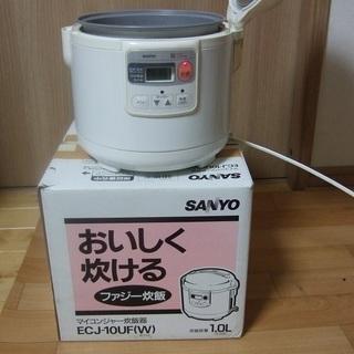 (商談中)5.5合炊き炊飯器あげます