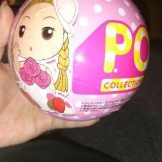 Popcollection