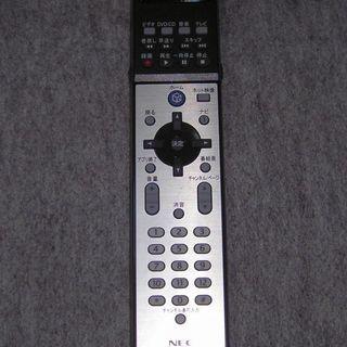 NEC PC用リモコン(853-410115-104-A)