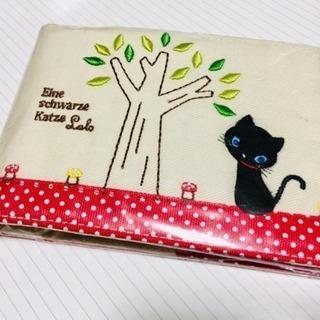 【新品】黒猫刺繍のアルバムケース