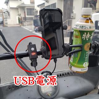 ジャイロキャノピー スマホなどの充電に! USB充電器 電圧計付き