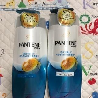 PANTENE シャンプー&コンディショナー
