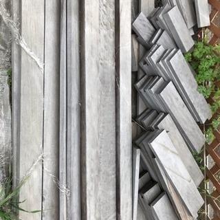 木材 ハードウッド