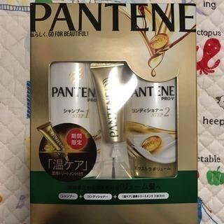 PANTENE シャンプー&コンディショナー&トリートメント