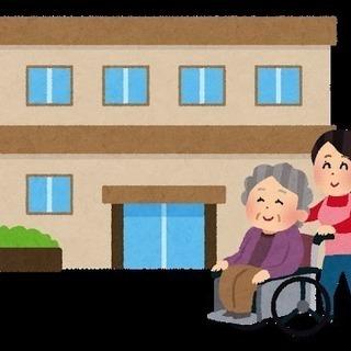 <派>未経験時給1200円~!障がい者入所施設での生活支援…