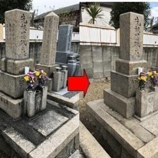 大切なお墓が美しく蘇る手洗い洗浄(墓石クリーニング・メンテ…