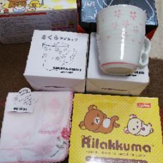 日用品セット(リラックマ、くまもん、renoma、さくらマグカップ)