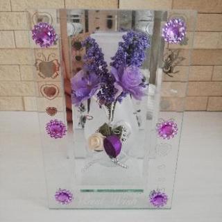 可愛い花瓶