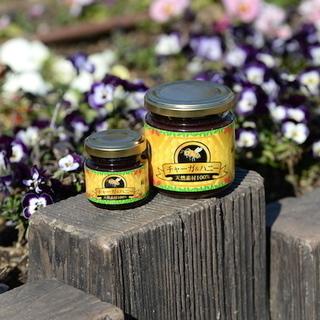 4月27日(土)浦和開催/本物の生蜂蜜を使った健康食品チャーガ&...