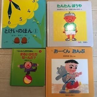 受付ストップ。幼児☆絵本4冊