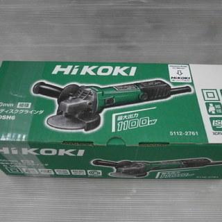 【引取限定】HiKOKI 100mm電気ディスクグラインダ【ハン...