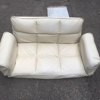 ベージュ座椅子1.5人用?