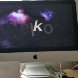 【取引者決定】【ジャンク品】iMac 21.5inch L…