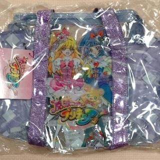 【新品】魔法使いプリキュア プールバッグ