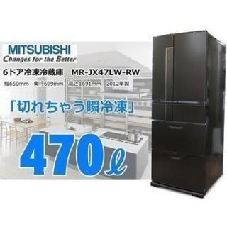 美品   三菱   冷蔵庫