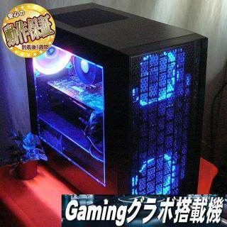 SSD+GTX770☆Apex/PUBG/フォトナ実機動作確認済み♪
