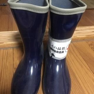 新品未使用 長靴 23.0〜23.5cm
