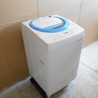 東芝 AW-7D3M 全自動洗濯機『良品中古』【リサイクルショップ...