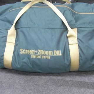 キャンプ テント Campman/コールマン Screen+2R...