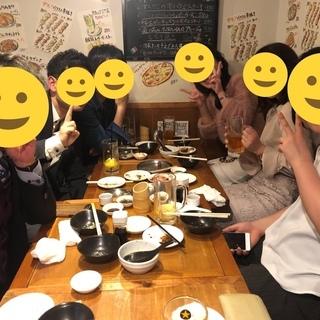 9月25日(土)  20時開催!女性無料!恵比寿ではしご酒しよう♪