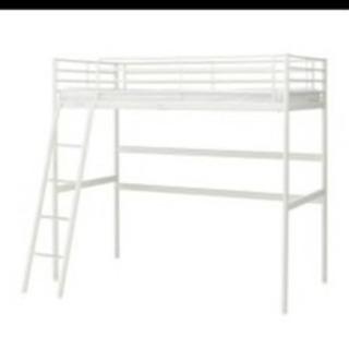 IKEA ロフトベッド(中古)