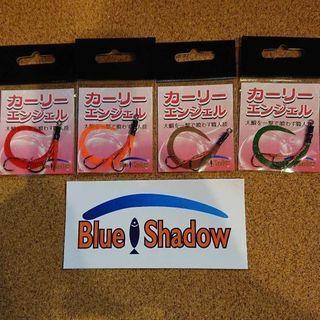 Blue Shadow製タイカブラ(タイラバ)