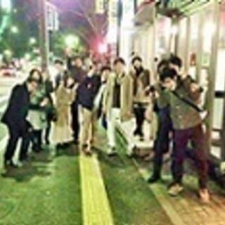 5月新規設立!鹿児島友達作りサークルすてっぷ!(22-34歳)