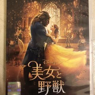 美女と野獣DVD 実写版映画 エマ・ワトソン Emma Wats...