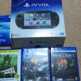 PlayStation®Vita(PCH-2000シリーズ)